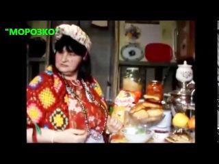 """Копия видео """"Сценка-Фильм""""Морозко"""" 1 часть (будет 2 часть)"""""""