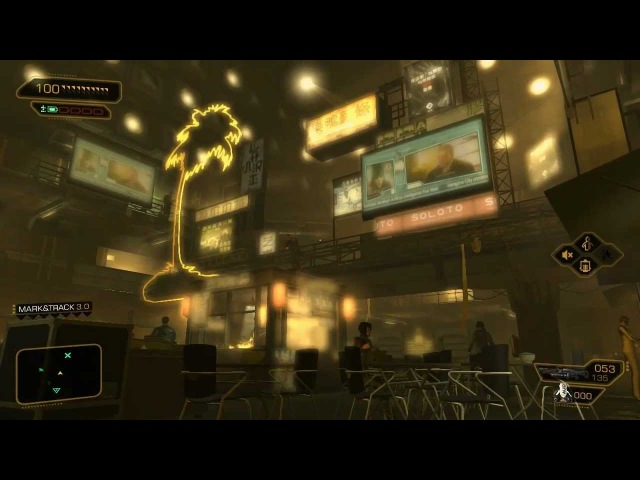 Deus Ex HR: Punch Punch Revolution 5 feat. nyancat