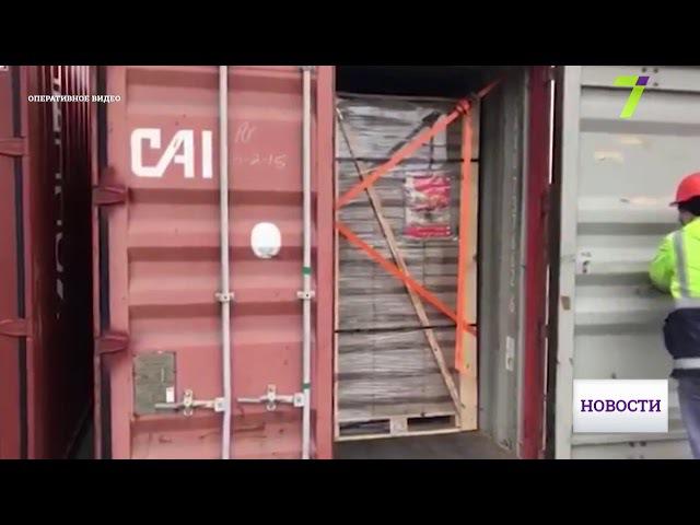 Украина: Одесса. Пограничники нашли 48 тысяч пачек сигарет внутри одноразовых гр ...