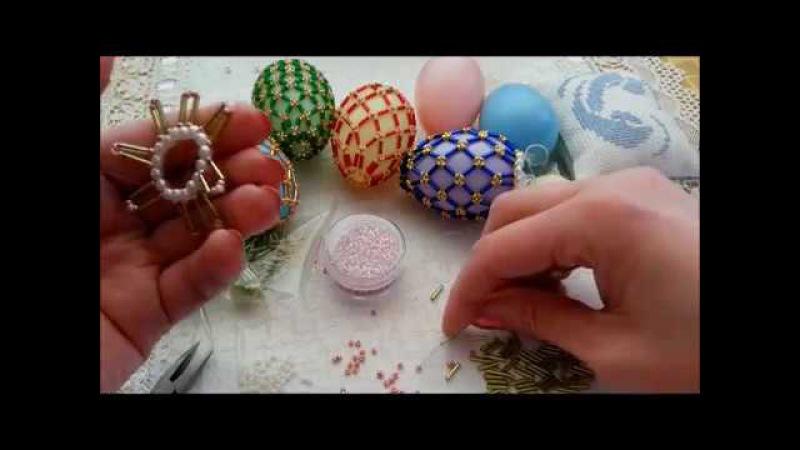 Пасхальные яйца из бисера Мастер класс Osterei aus Glasperlen