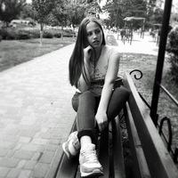 София Великая