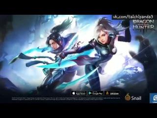 Taichi panda III new update
