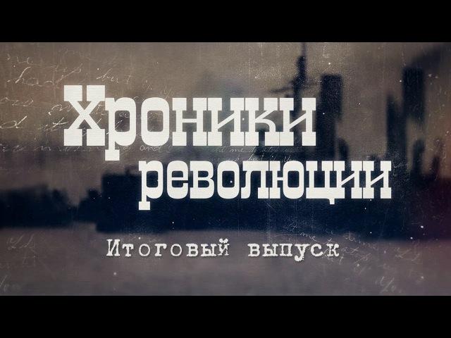 Петр Столыпин могильщик империи
