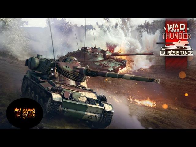 War Thunder Модифекация Ep 2 M 105 ЛУ M1Game 2