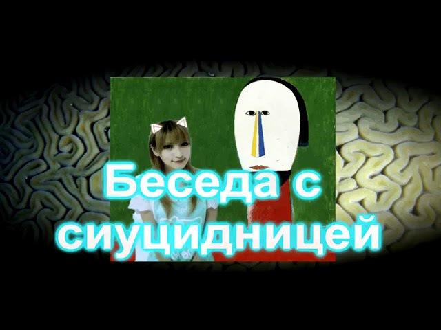 Сакрамар. Поиски трупа Эмиля. Видео №1. Karin Sava.
