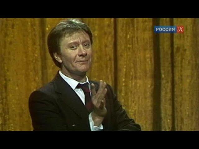 Андрей Миронов на телеэкране Смехоностальгия