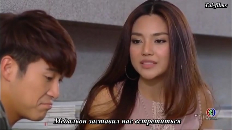 6/7 Купидон под прикрытием (Таиланд) рус. суб