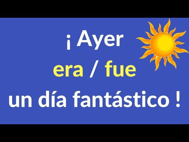 Imperfecto o Indefinido   Los pasados en español ( nivel avanzado)