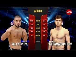 ACB 81: Рамазан Курамагомедов (Россия) – Георги Валентинов (Болгария)