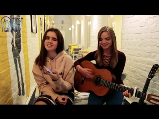Абсолютно все cover by Julia Vein & Sandra FIRST MUSIC FAMILY