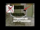 Стул из ПВХ труб своими руками. Процесс изготовления удобного кресла из пвх труб.