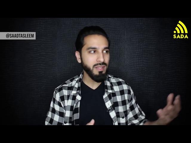 Саад Таслим Забытая Сунна Возврат долга