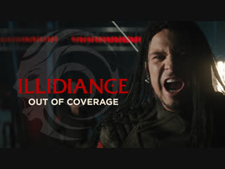 Illidiance out of coverage (4k) official music video / 0+ / 2018