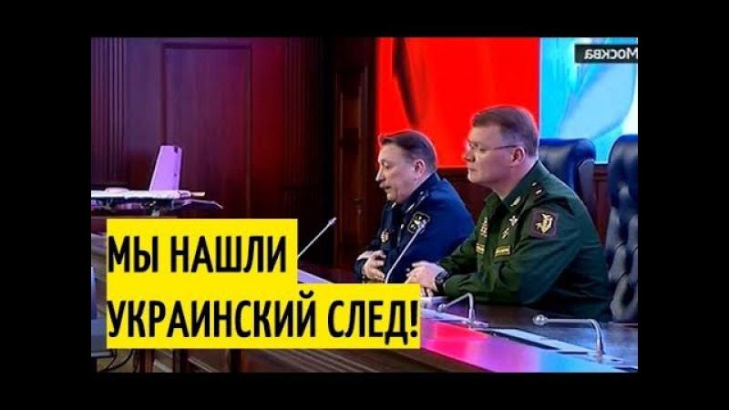 Молния СРОЧНОЕ заявление Минобороны России об атаке дpoнoв на базy РФ в Хмеймиме