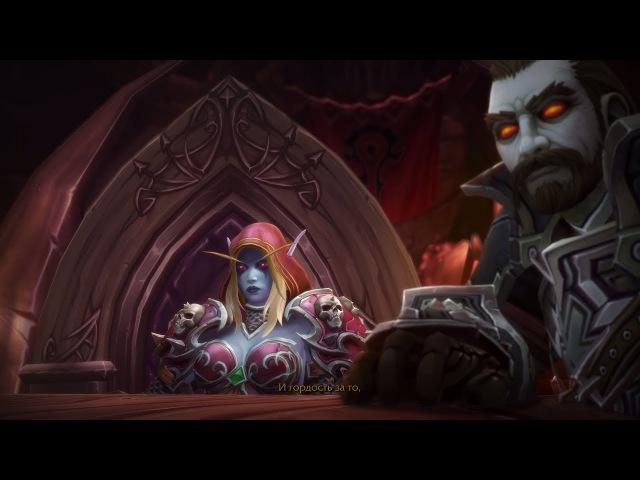 World of Warcraft Legion сурв хант 208 Секретная Операция в Силитусе