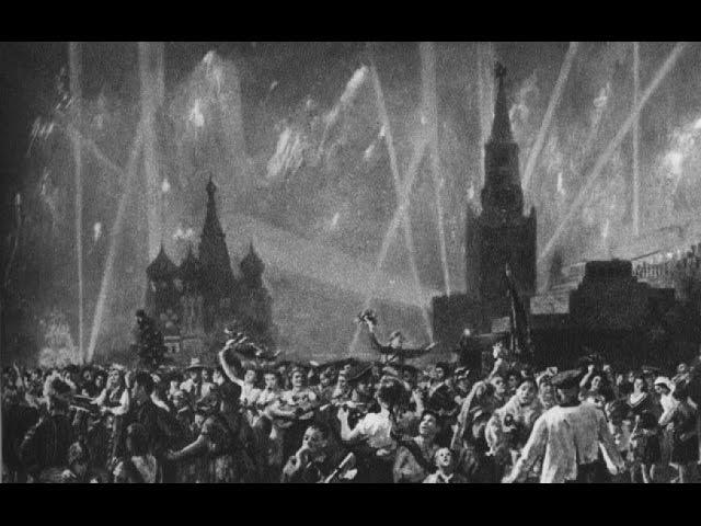 Внимание говорит Москва 9 Мая 1945 года