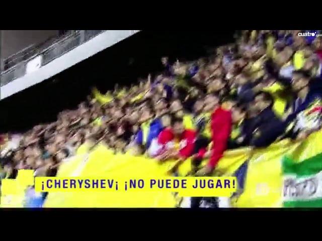 Los cánticos de guasa de la afición del Cádiz por la alineación indebida del Madrid