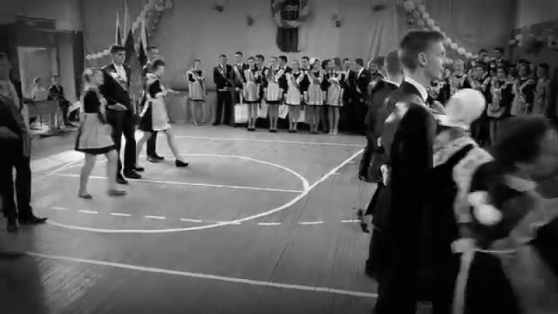 вальспоследний-звонок-2016-песня-из-кф-розыгрыш-aclip-scscscrp