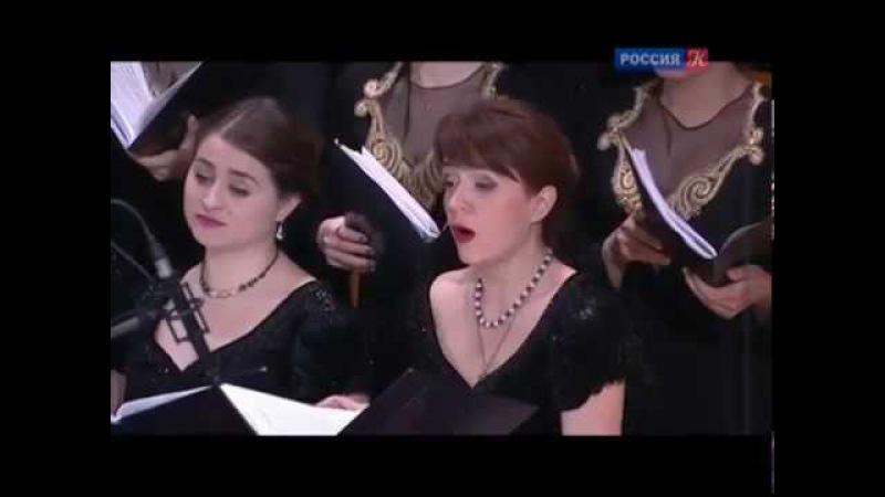 Александр Сойников Роза Мира БЗК 2017 на сцене дирижер Федосеев и Капелла Юрлова