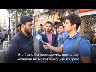 """""""убил бы!"""" наш корреспондент спросил у мужчин иордании, как бы они отреагировали на решение своих сестер пойти работать"""