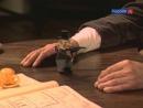 1 серия Чехов и Ко Чеховские рассказы (1998)