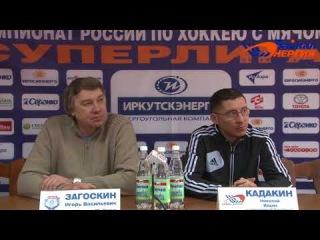 Пресс-конференция И. Загоскина и Н. Кадакина