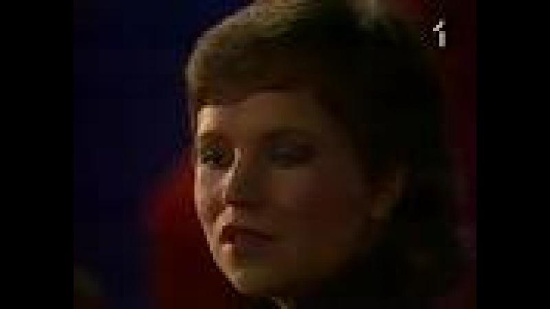 Atziedi, dvēsele (1981)