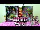 Новые Монстры хай! Распаковка двух крутых наборов кукол Monster High