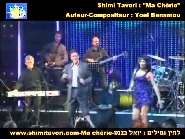 שימי תבורי בצרפתית Shimi Tavori MA CHERIE