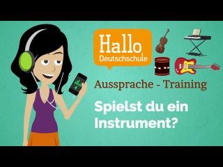 Aussprache Training Lektion 38 / Learn German