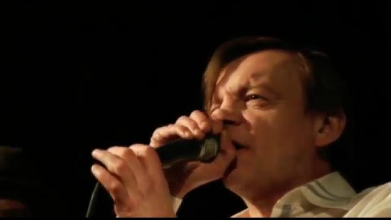 The Fall - Theme From Sparta F.C. (Live @ Hiro Ballroom Narnack CMJ Showcase 2006)