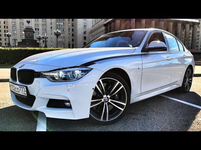 BMW 340i xDrive обзор и тест драйв M4 M760i NISSAN GT R M PERFORMANCE БМВ GoshaTurboTech