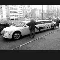 АртёмСерёгин