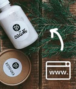 www.botanika.bar/shop