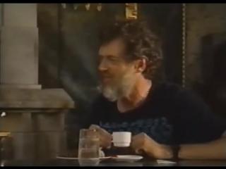 Беседа Теренса Маккены и Рам Дасса 1992 год