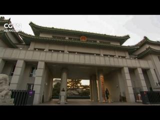"""Во время """"двух сессий"""" обсуждается законопроект о создании единого антикоррупционного ведомства КНР"""