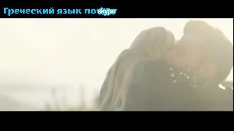 Konstantinos Argiros Osa niwthw Russian subtitles by Elpida Amanatidou mp4