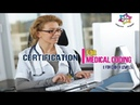 Certification for Medical Coding | Medical Coder Level | AHIMA vs AAPC | PPMP Creative System