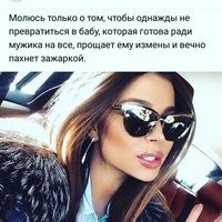 ПатяИсаева