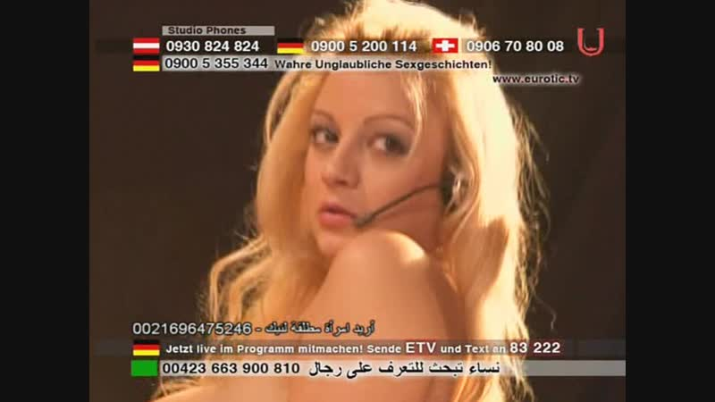 Eurotic Tv Mix Hot