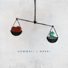 Обложка Как тебя забыть - HammAli & Navai