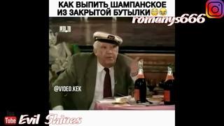 Лайфак от Юрийя Никулина как выиграть 1000 рублей