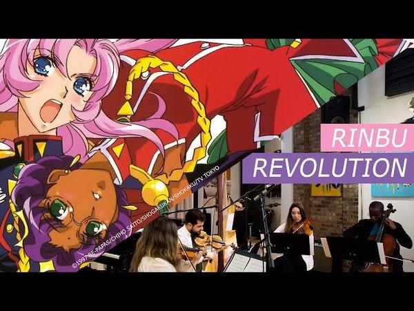 Rinbu Revolution | Revolutionary Girl Utena | iTSO