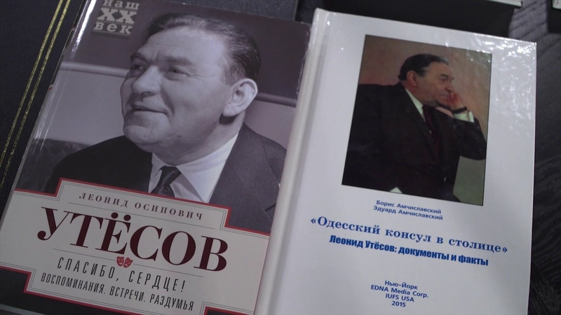 Эдуард Амчиславский в программе Грегори Антимони Час интервью (Часть первая)