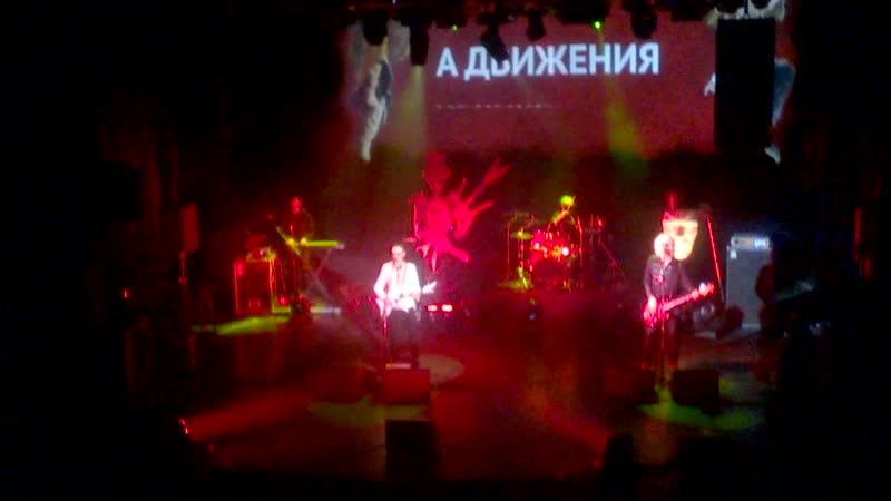 на концерте группы ПИКНИК ЛЕВИТАЦИЯ закон мышеловки Тамбов 2019