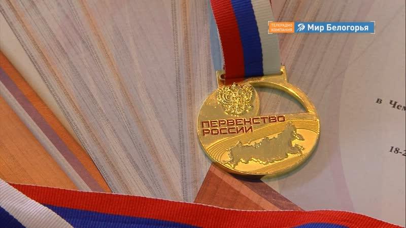 Белгородская тхэквондистка выиграла первенство Европы