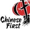 Школа китайского языка Chinese First.