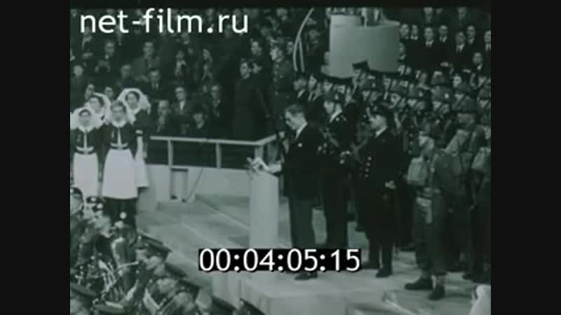 № 8 Победа под Сталинградом Великая отечественная война Неизвестная война 1979