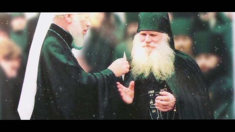 Прозорливий старець Димитрій (Шевкеник). Почаєв. Про духовну єдність народів Святої Русі
