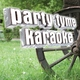 Party Tyme Karaoke - Let Me Tell You About Love (Made Popular By The Judds) [Karaoke Version]